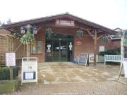 Entrance to Grange Garden Centre