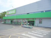 Homebase in Warwick